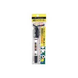 文具・オフィス用品 (業務用200セット) トンボ鉛筆 なまえ専科 MCA-111 黒 1本 【×200セット】