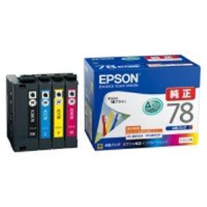 インクカートリッジ 4色セット インクカートリッジ パソコン・周辺機器 EPSON(エプソン) PCサプライ・消耗品 関連 【×3セット】 (業務用3セット) IC4CL78