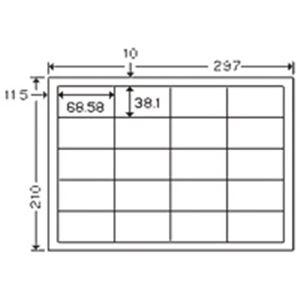 プリンター (業務用3セット) 東洋印刷 ナナ コピー用ラベル CD20S A4/20面 500枚 【×3セット】