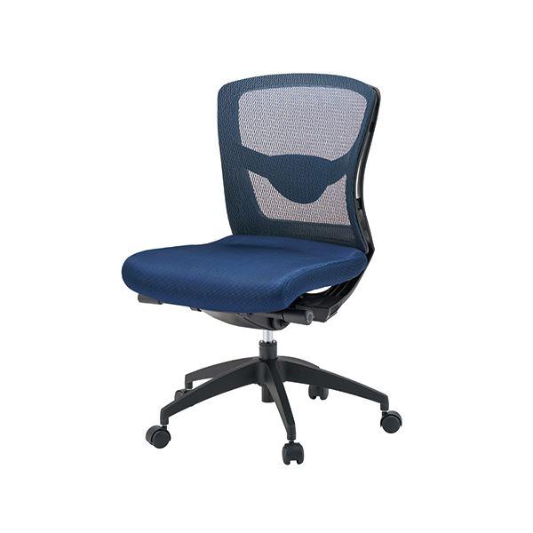 オフィス家具 オフィスチェア 高機能チェア 関連 事務イス FN-L8M NV メッシュバック