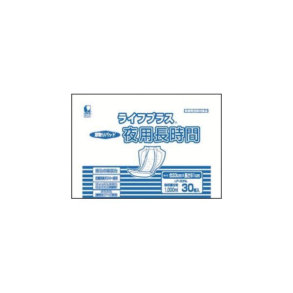 健康器具 近澤製紙所 尿とりパッド ライフプラス夜用長時間(30枚X6袋) ケース LP-30NLG