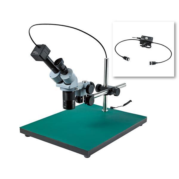 キッズ 教材 自由研究・実験器具 関連 【ホーザン】実体顕微鏡 L-KIT542