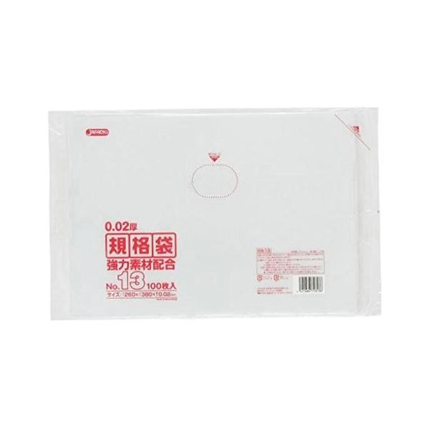 日用品・生活雑貨 袋 関連 規格袋 13号100枚入02LLD+メタロセン透明 KN13 【(60袋×5ケース)300袋セット】 38-425