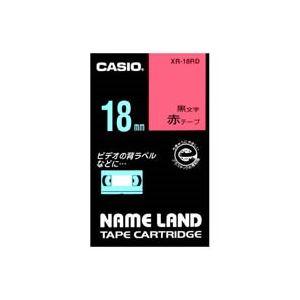 ラベルシール・プリンタ関連 (業務用30セット) CASIO カシオ ネームランド用ラベルテープ 【幅:18mm】 XR-18RD 赤に黒文字