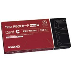 文具・オフィス用品 (業務用20セット) アマノ タイムパックカード(6欄印字)C 【×20セット】