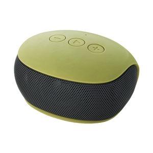 家電 関連 エレコム Bluetoothモノラルスピーカー/スマートフォン用/コンパクト/グリーン LBT-SPP20GN