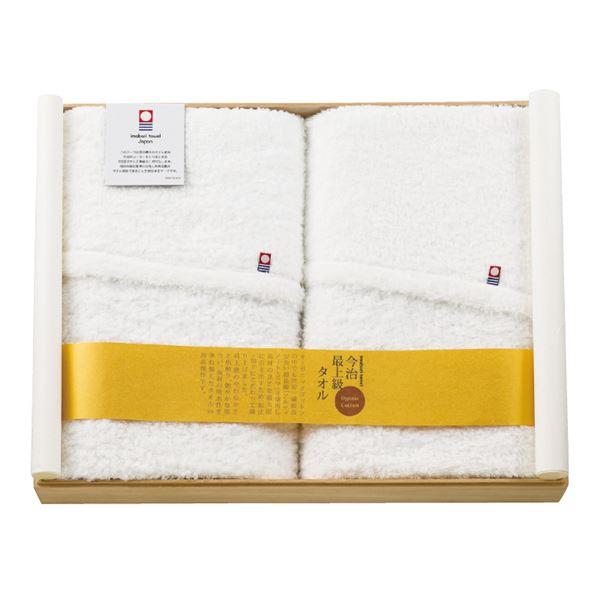 タオル 関連 今治最上級タオル オーガニックコットンバスタオル2枚セット IMS-1500