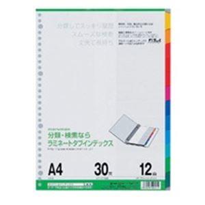 文具・オフィス用品 (業務用100セット) マルマン ラミネートタブインデックス LT4012 A4 【×100セット】