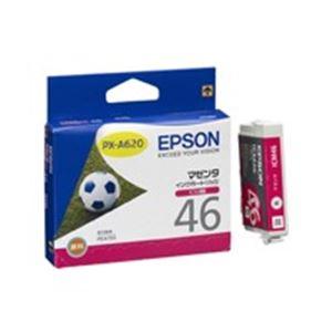 パソコン・周辺機器 (業務用50セット) エプソン EPSON IJインクカートリッジ ICM46 マゼンタ 【×50セット】