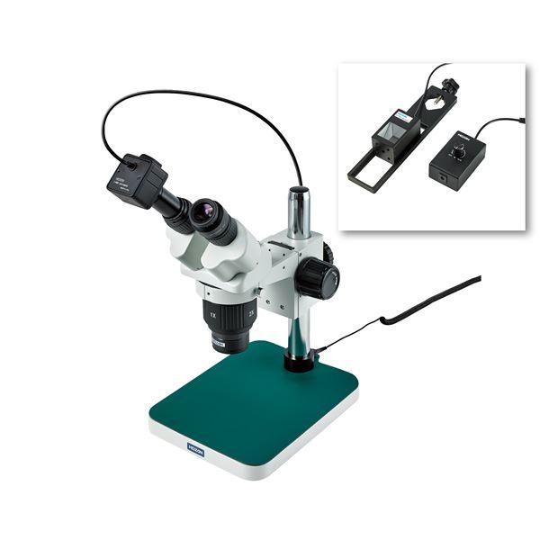 科学・研究・実験 【ホーザン】実体顕微鏡 L-KIT547