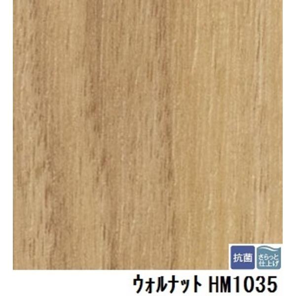 サンゲツ 住宅用クッションフロア ウォルナット 板巾 約10.1cm 品番HM-1035 サイズ 182cm巾×2m