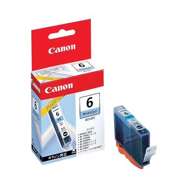パソコン・周辺機器 (まとめ) キャノン Canon インクタンク BCI-6PC フォトシアン 4709A001 1個 【×10セット】