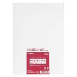 (業務用10セット)ジョインテックスラミネートフィルム150A4100枚K052J【×10セット】
