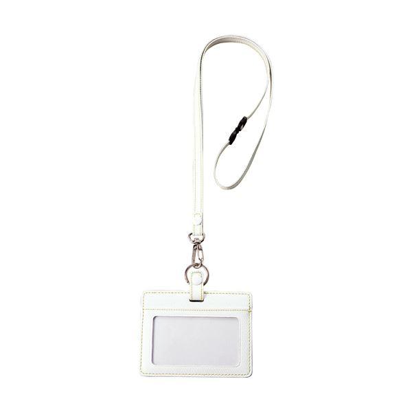 財布・キーケース・カードケース (まとめ) フロント 本革製IDネームカードホルダー ヨコ型 ストラップ付 ホワイト INCHD-W 1個 【×3セット】