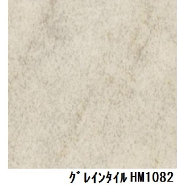インテリア・寝具・収納 関連 サンゲツ 住宅用クッションフロア グレインタイル 品番HM-1082 サイズ 182cm巾×4m