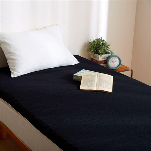 寝具 関連商品 リバーシブルウレタンマットレス ブラック シングル