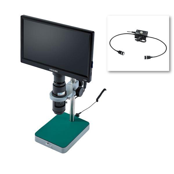 キッズ 教材 自由研究・実験器具 関連 【ホーザン】マイクロスコープ L-KIT550