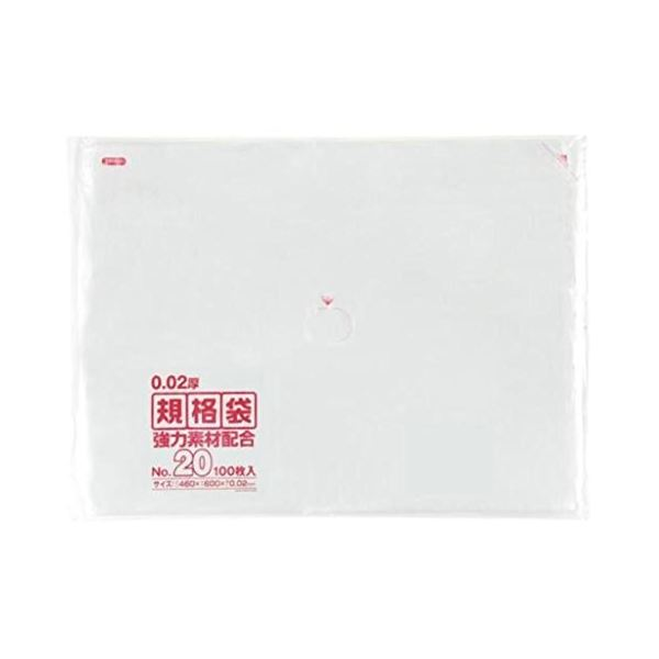 日用雑貨 規格袋 20号100枚入02LLD+メタロセン透明 KN20 【(20袋×5ケース)100袋セット】 38-432