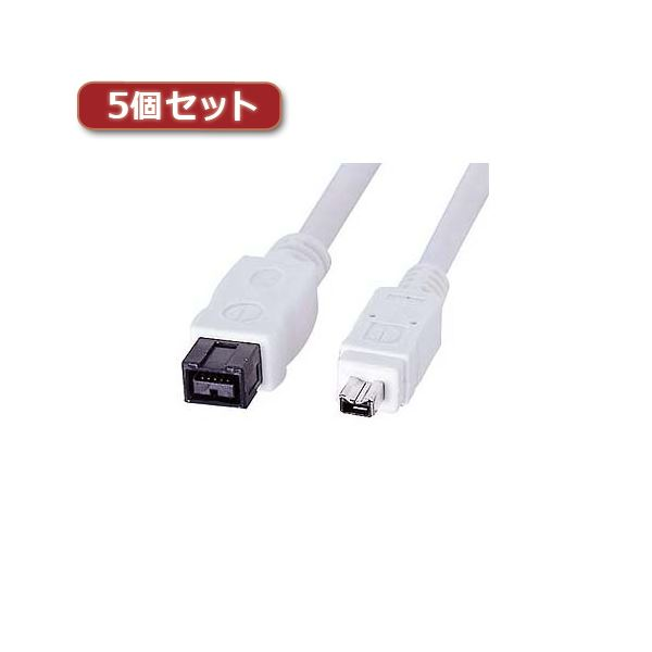 生活 雑貨 通販 5個セット サンワサプライ IEEE1394bケーブル KE-B9403WKX5