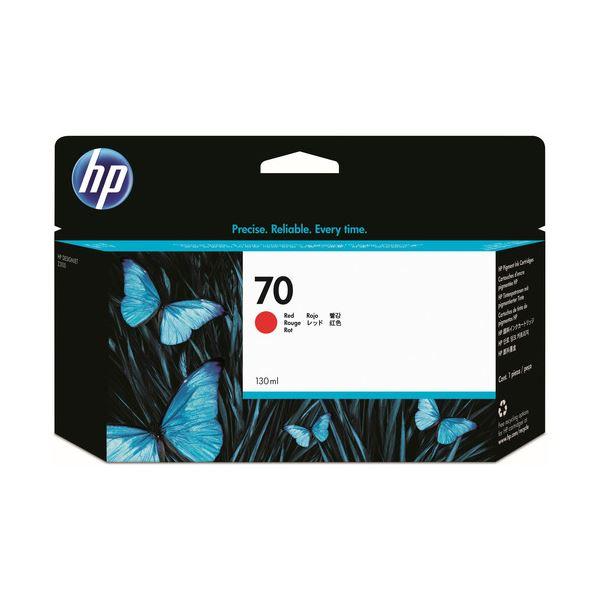 (まとめ) HP70 インクカートリッジ レッド 130ml 顔料系 C9456A 1個 【×3セット】