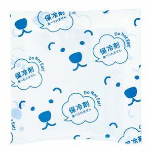生活用品・インテリア・雑貨 (まとめ) TANOSEE 保冷剤 20g 1パック(50個) 【×10セット】