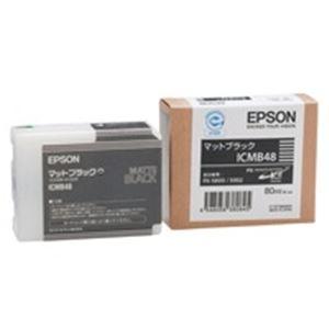パソコン・周辺機器 PCサプライ・消耗品 インクカートリッジ 関連 (業務用5セット) EPSON(エプソン) インクカートリッジICMB48 マットブラック 【×5セット】