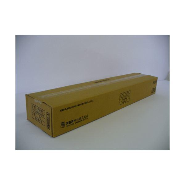 生活日用品 アジア原紙 感熱プロッタ用紙 2本入 KRL-850