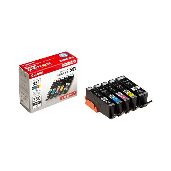 パソコン・周辺機器 PCサプライ・消耗品 インクカートリッジ 関連 キヤノン インクタンク BCI-351XL+350XL/5MP BCI-351XL+350XL/5MP