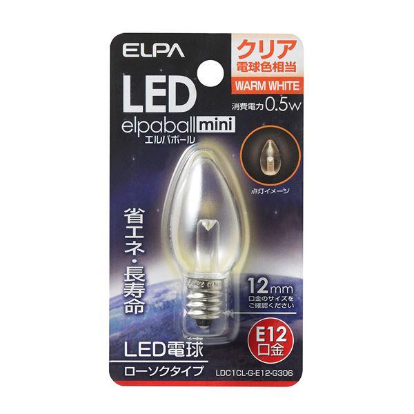 電球 雑貨 生活日用品 (業務用セット) LED装飾電球 ローソク球形 E12 クリア電球色 LDC1CL-G-E12-G306 【×10セット】