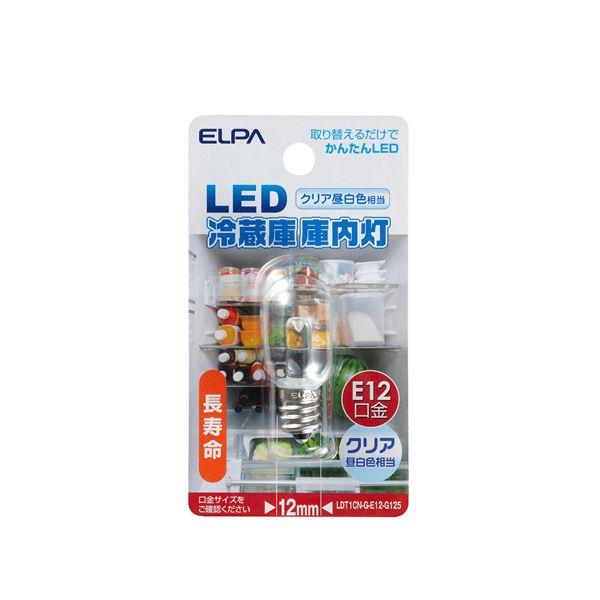 インテリア・家具 日用雑貨 便利 (業務用セット) LED冷蔵庫庫内灯 E12 クリア昼白色 LDT1CN-G-E12-G125 【×10セット】