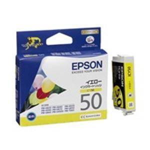 パソコン・周辺機器 (業務用50セット) エプソン EPSON IJインクカートリッジ ICY50 イエロー 【×50セット】