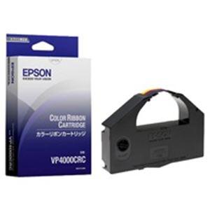 AV・デジモノ (業務用5セット) EPSON(エプソン) リボンカートリッジ VP4000CRC 【×5セット】