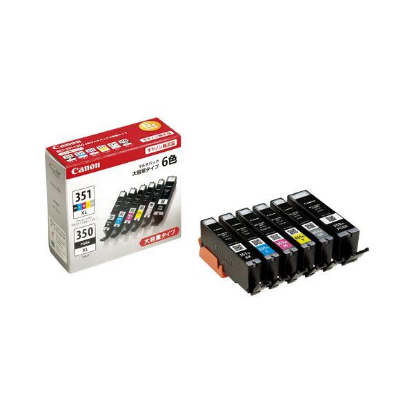 パソコン・周辺機器 PCサプライ・消耗品 インクカートリッジ 関連 キヤノン インクタンク BCI-351XL+350XL/6MP BCI-351XL+350XL/6MP
