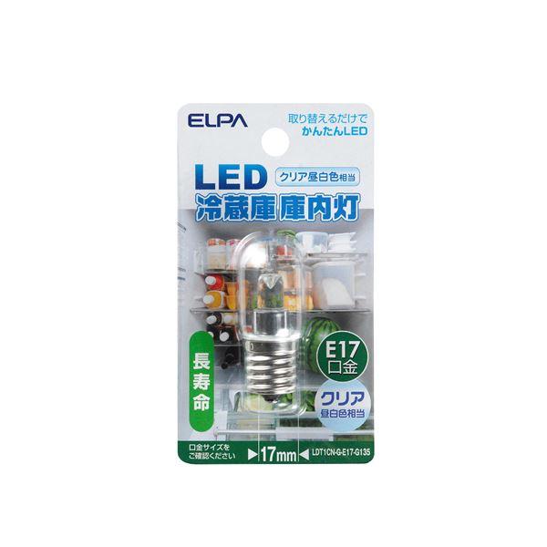 インテリア・家具 雑貨 生活日用品 (業務用セット) LED冷蔵庫庫内灯 E117 クリア昼白色 LDT1CN-G-E17-G135 【×10セット】