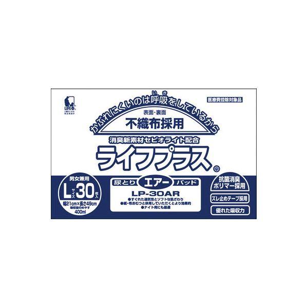 ダイエット・健康 近澤製紙所 尿とりパッド ライフプラス エアーパッドLP-30AR (30枚X8袋) ケース LP-30ARG