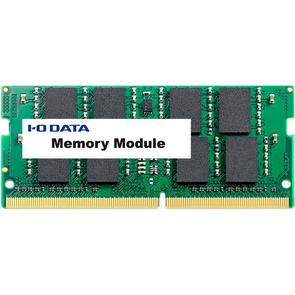 パソコン 外付けメモリカードリーダー 関連 家電関連商品 アイ・オー・データ機器 PC4-17000(DDR4-2133)対応ノートPC用メモリー 8GB SDZ2133-8G