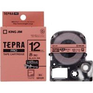 文具・オフィス用品 (業務用50セット) キングジム テプラ PROテープマット SB12R 赤に黒文字 12mm 【×50セット】