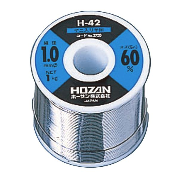 DIY・工具 手動工具 関連 HOZAN H-42-3720 ハンダ(1KGX1.0・SN60%)