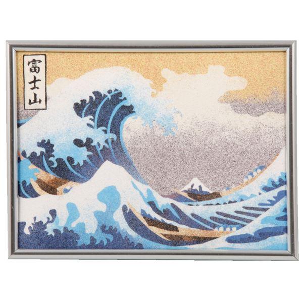 ホビー 関連 便利 日用雑貨 (まとめ買い)砂絵富士山神奈川 【×24セット】