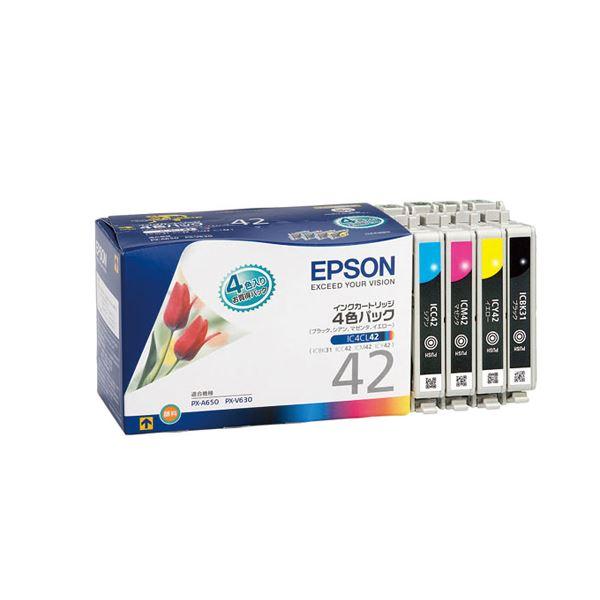 パソコン・周辺機器 (まとめ) エプソン EPSON インクカートリッジ 4色パック IC4CL42 1箱(4個:各色1個) 【×3セット】