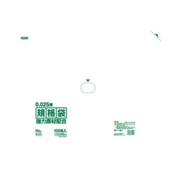 日用品・生活雑貨 袋 関連 規格袋 12号100枚入025LLD+メタロセン透明 KS12 (40袋×5ケース)200袋セット 38-437