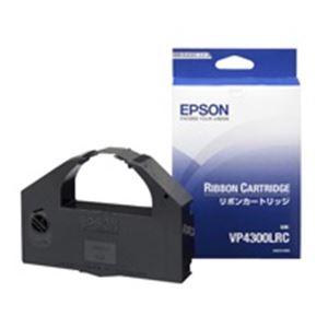 AV・デジモノ (業務用5セット) EPSON(エプソン) リボンカートリッジ VP4300LRC 黒 【×5セット】