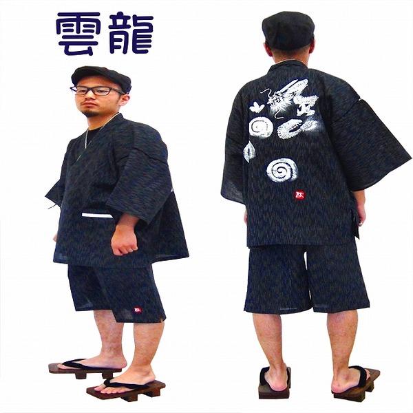 レディースファッション 和服 和装小物 関連 京都手描き絵甚平 龍/黒 L