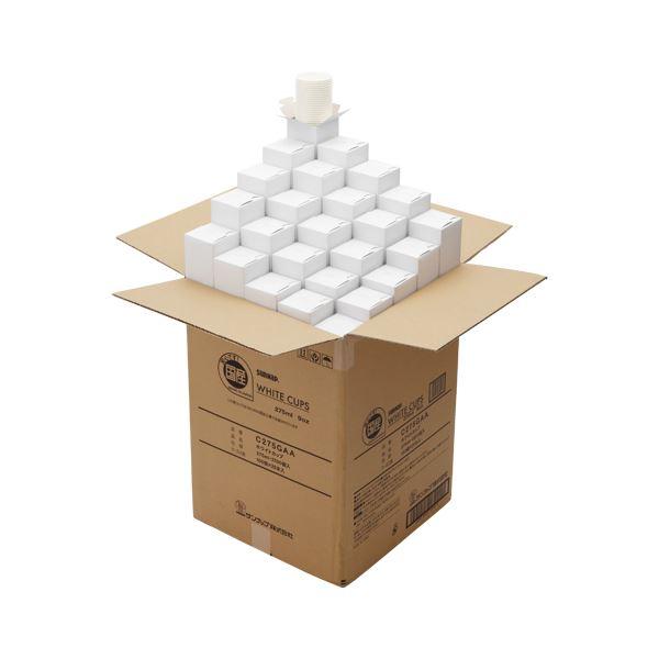 キッチン・食器 関連商品 サンナップ ホワイトカップ 275ml 2500個 C275GAA