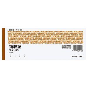 (まとめ) コクヨ 領収証 小切手判・ヨコ型 ヨコ書 二色刷り 50枚 ウケ-55 1冊 【×40セット】
