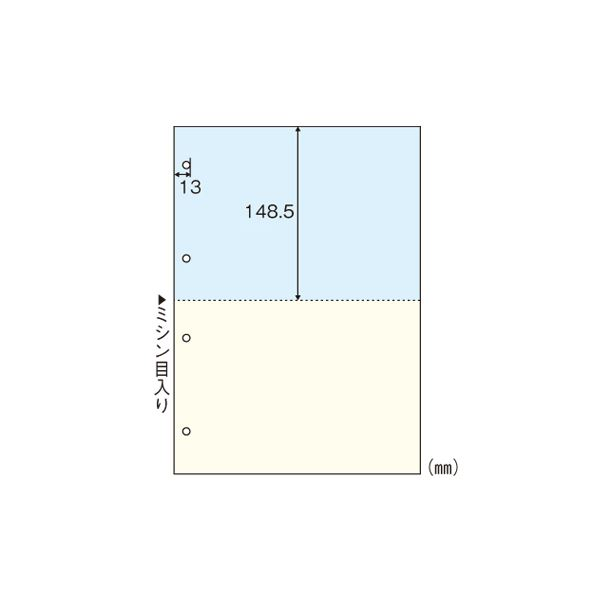マルチプリンタ帳票 A4カラー2面4穴 2400枚入 BP2011WZ