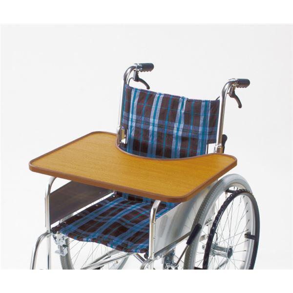 ダイエット・健康 車椅子用テーブルGRII 木製 切り込み部/幅35cm×奥行17.5cm [車椅子関連用品/介護用品]