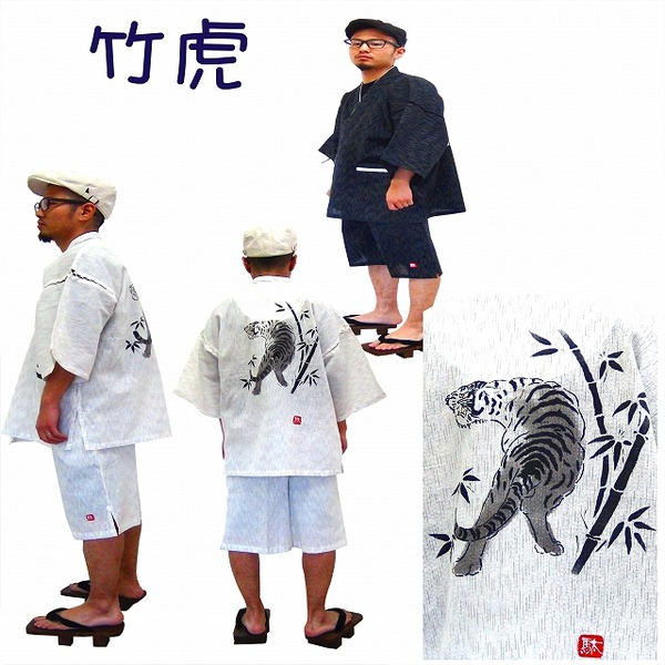 レディースファッション 和服 和装小物 関連 京都手描き絵甚平上下セット 虎/白L
