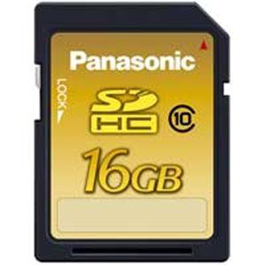 パソコン・周辺機器 (業務用5セット) Panasonic(パナソニック) SDHCメモリーカード 16GB RP-SDWA16GJK 【×5セット】