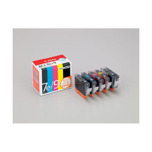 パソコン・周辺機器 PCサプライ・消耗品 インクカートリッジ 関連 キヤノン インクタンク BCI-7e 4色+BCI-9BKマルチパック BCI7E+9/5MP